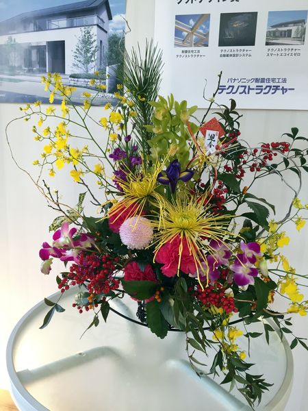 2016花